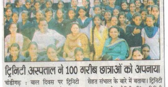 Trinity Hospital Adopted 100 under privileged children
