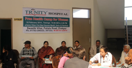 Free Health Camp for Senior Citizen 19 February 2014
