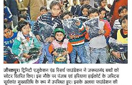 Woolen sweaters distributed to children of Snehalaya Orphanage, Chandigarh  Chief Guest Mr Justice Surya Kant, Punjab  & Haryana High Court