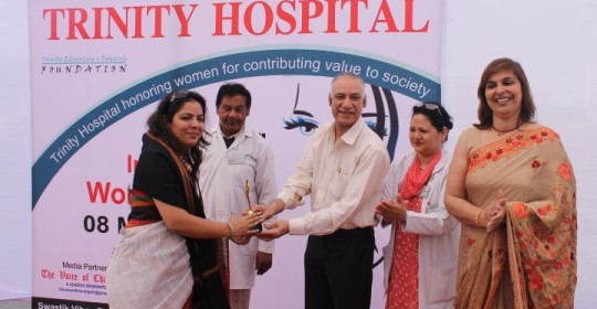 Trinity Hospital celebrated 'International Women's Day 2016
