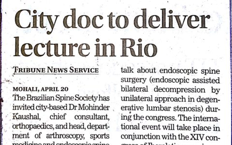 City Doc to deliver lecture in Rio