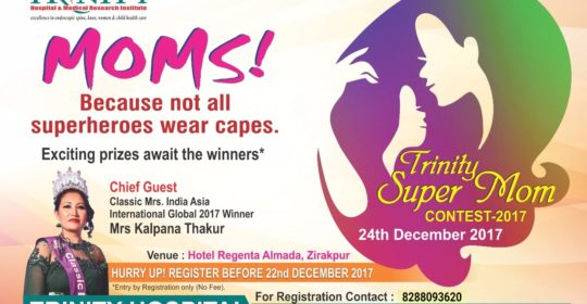 Trinity Super Mom Contest 2017.