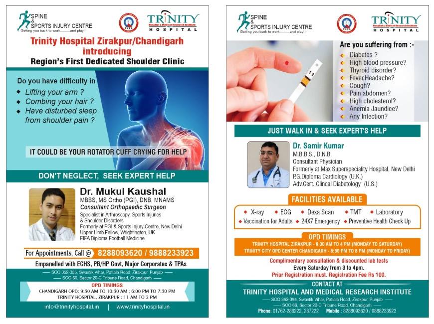 Orthopaedic Fellowships In Chennai